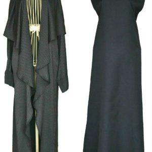 Modern Abaya Jacket